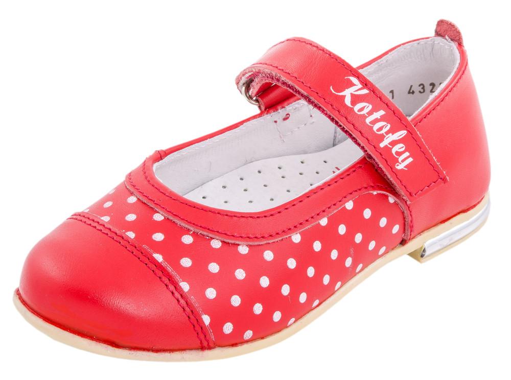 Детские туфли, полуботинки Kotf-432100-21