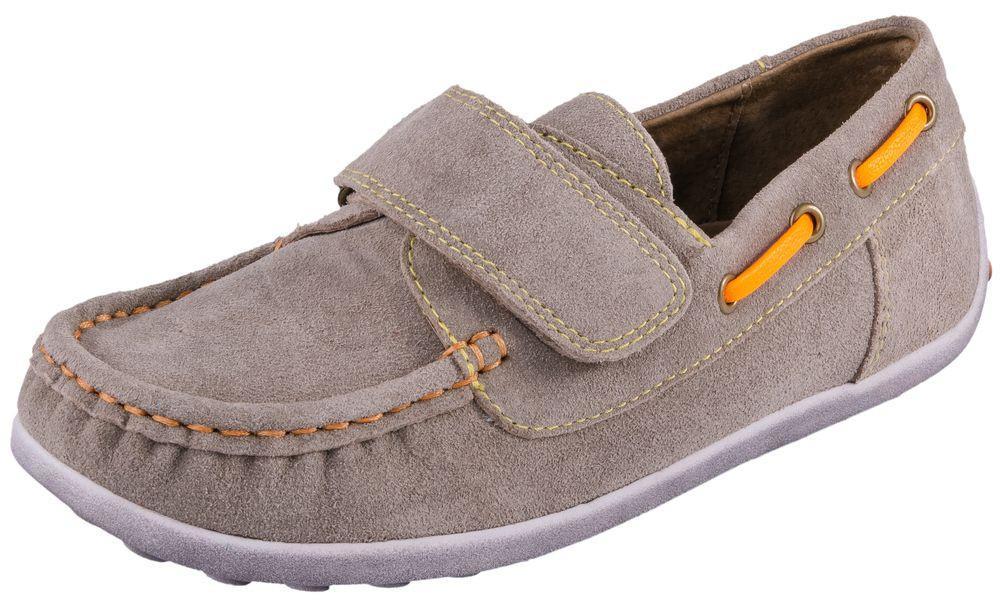 Детские мокасины/туфли, полуботинки Kotf-432105-21
