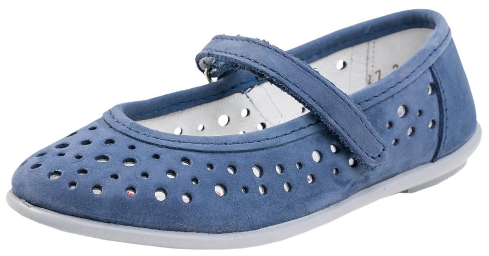 Детские туфли, полуботинки Kotf-432111-21