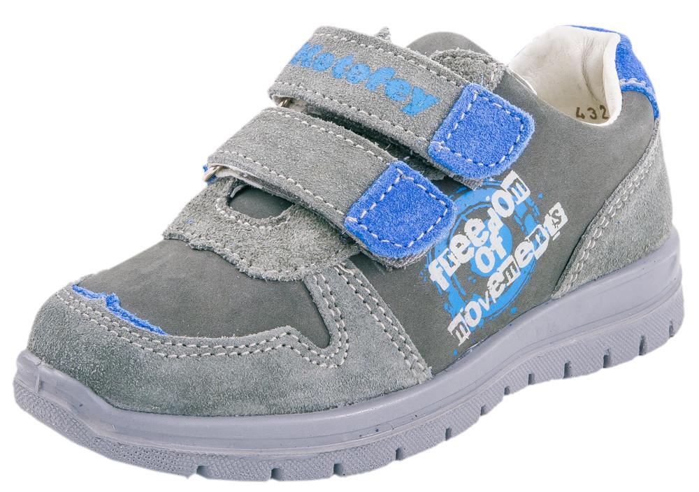 Детские туфли, полуботинки Kotf-432113-21