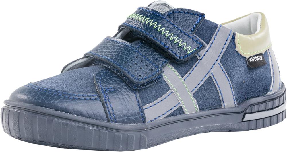 Детские туфли, полуботинки Kotf-432116-22