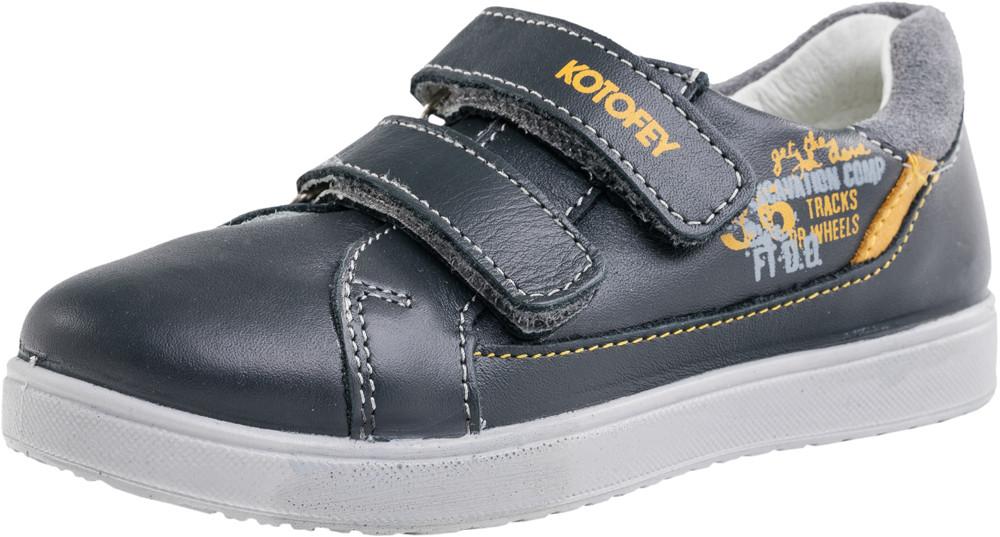 Детские туфли, полуботинки Kotf-432124-21