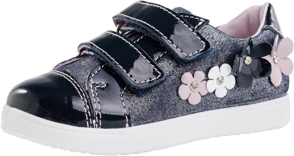 Детские туфли, полуботинки Kotf-432131-21