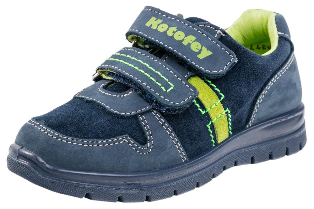 Детские туфли, полуботинки Kotf-442000-21