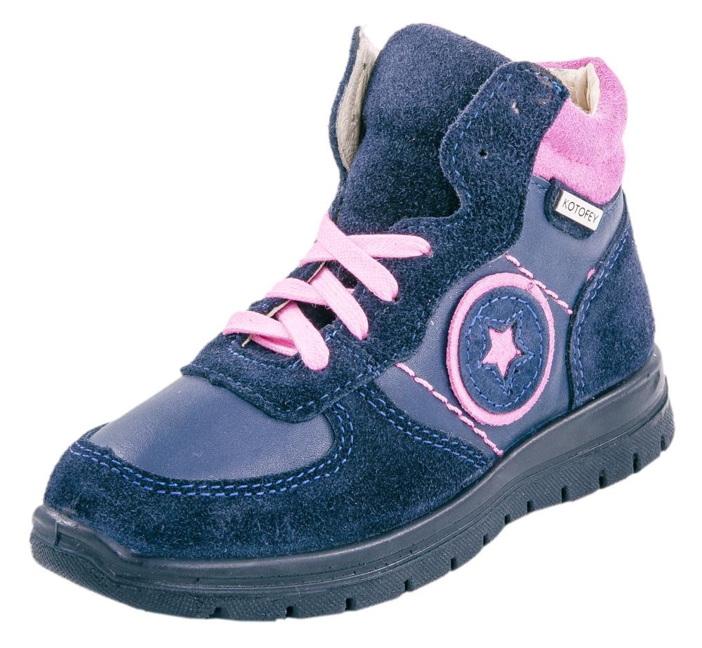 Детские ботинки и сапожки (кожподкладка) Kotf-452081-21
