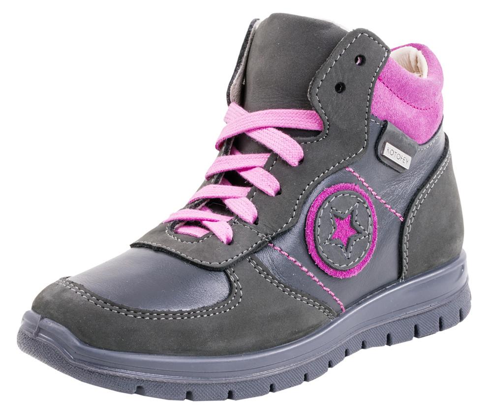 Детские ботинки и сапожки (кожподкладка) Kotf-452081-22