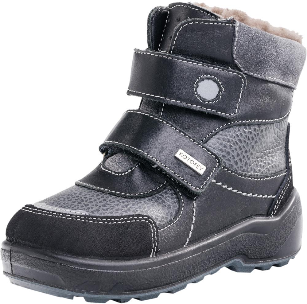 Детские ботинки и сапожки (натуральный мех) Kotf-452087-51