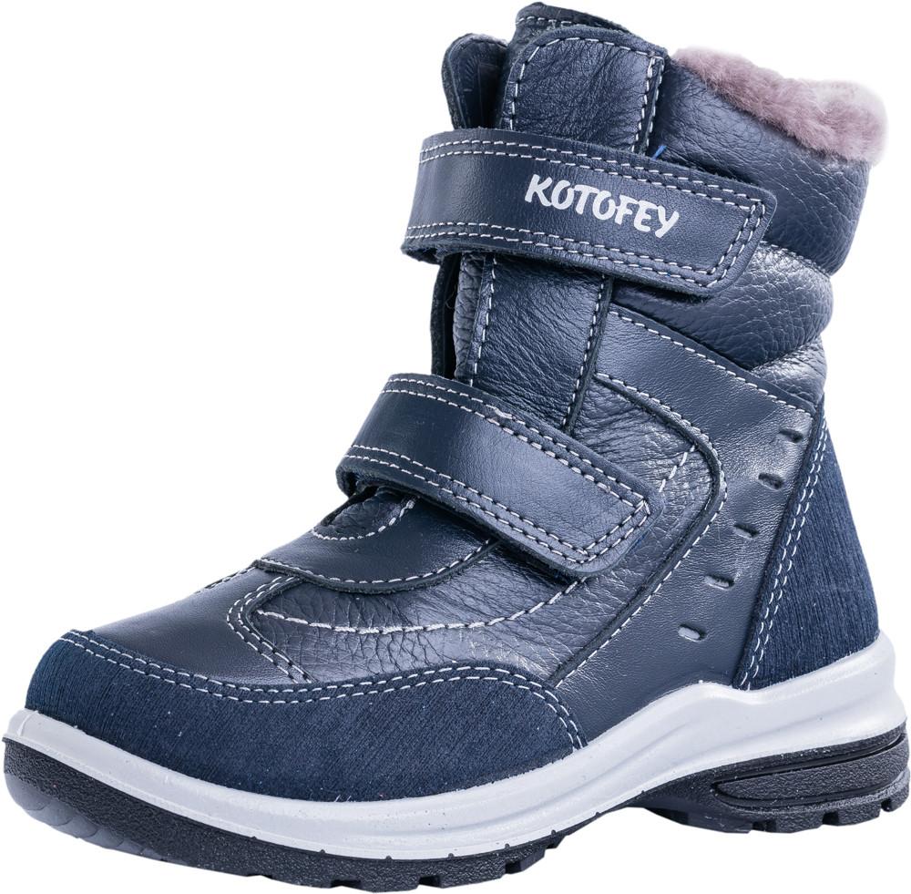Детские ботинки и сапожки (натуральный мех) Kotf-452099-51