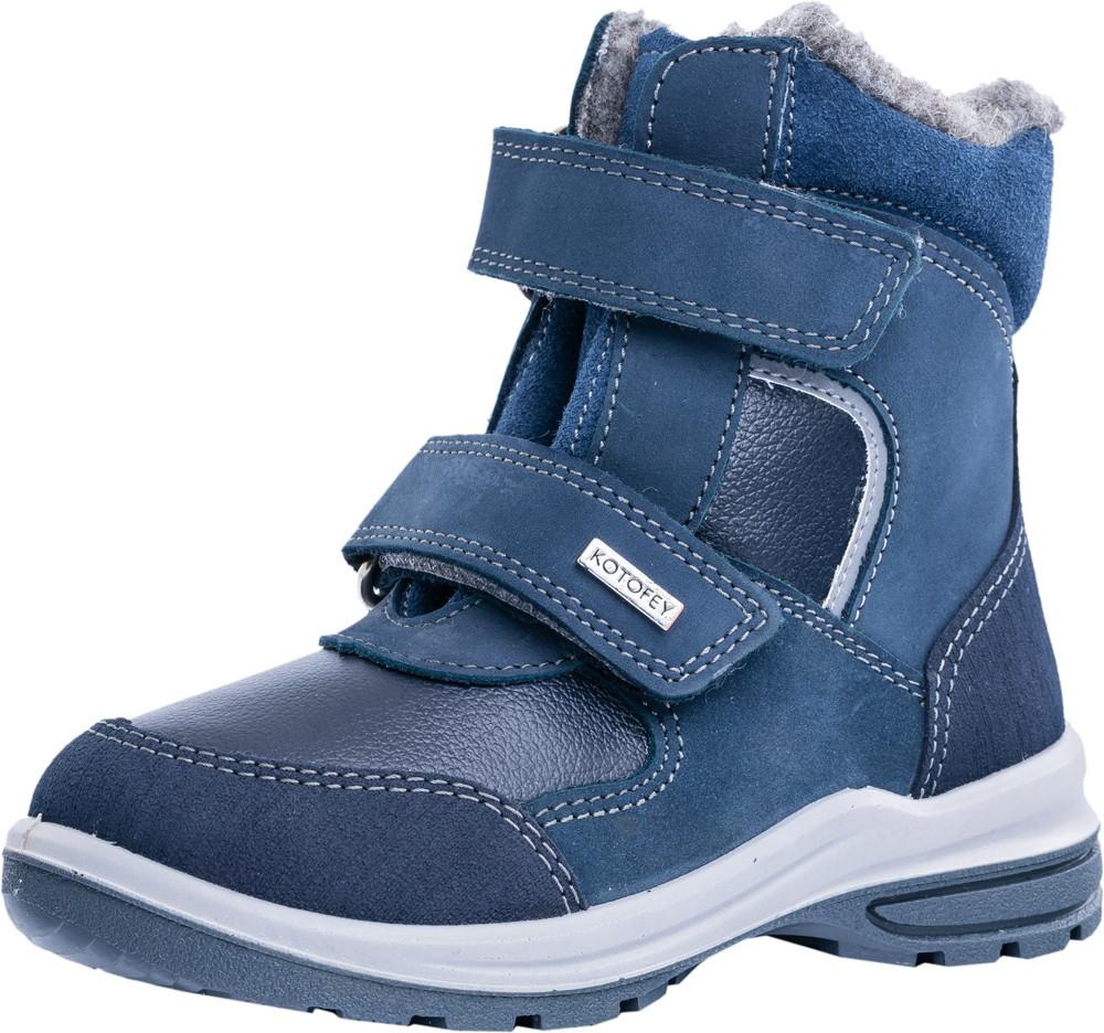 Детские ботинки и сапожки (шерстяной мех) Kotf-452100-41