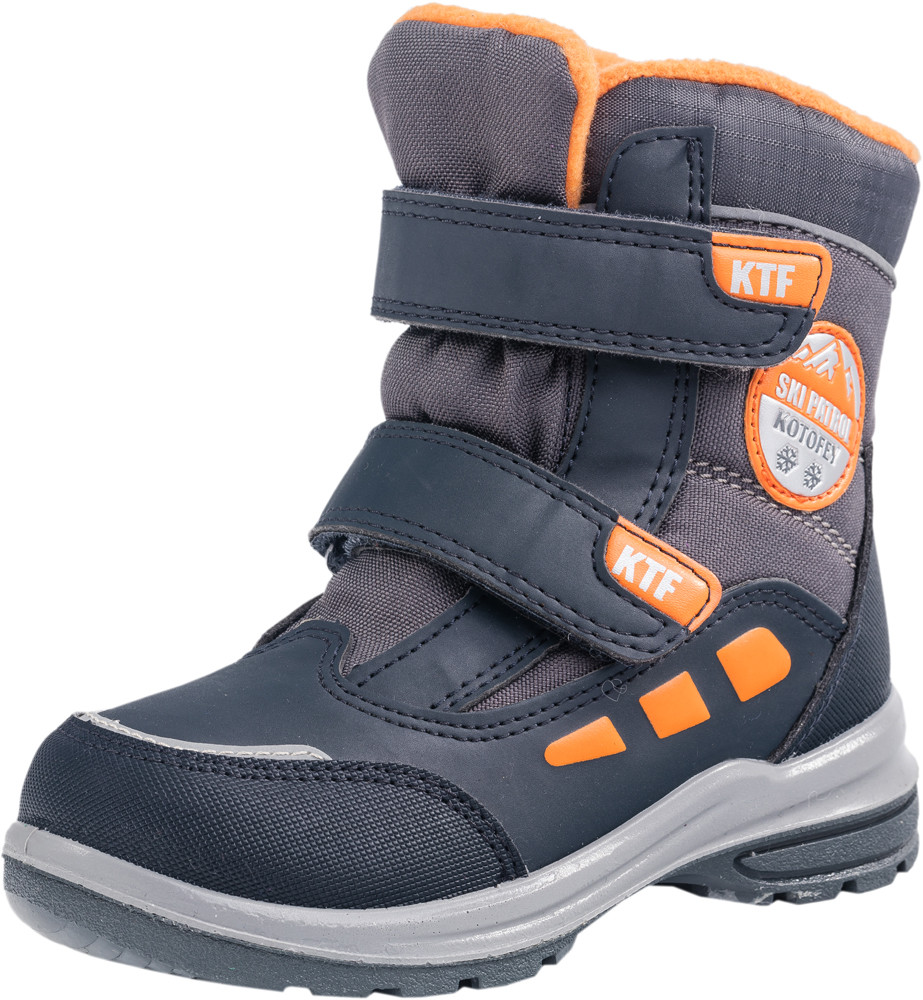 Детские мембранная обувь Kotf-454946-42