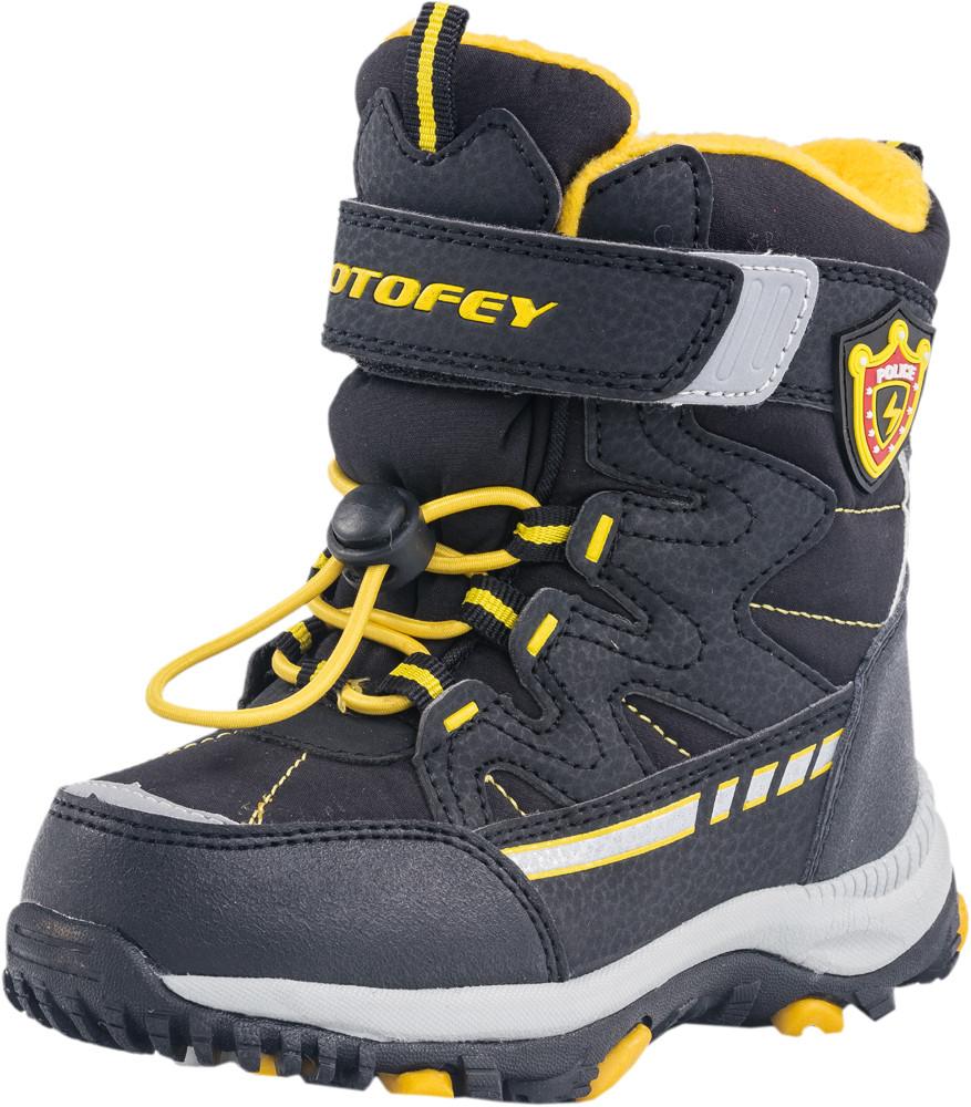Детские мембранная обувь Kotf-454966-41