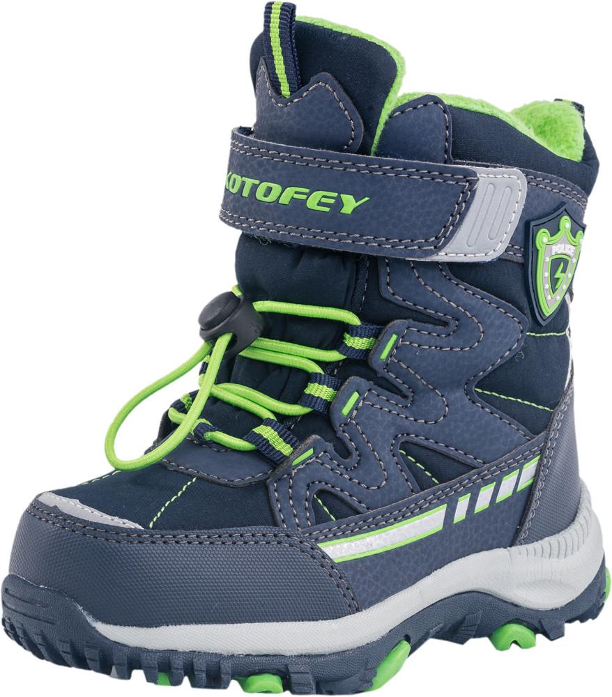 Детские мембранная обувь Kotf-454966-42