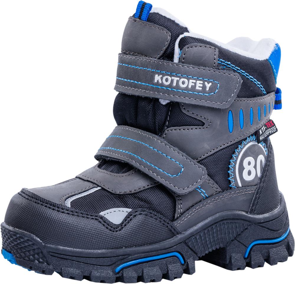 Детские мембранная обувь Kotf-454970-41