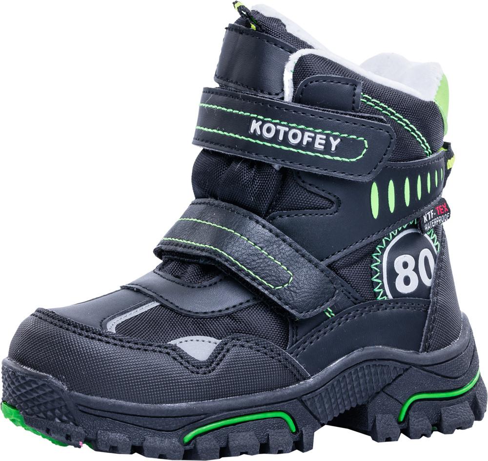 Детские мембранная обувь Kotf-454970-42