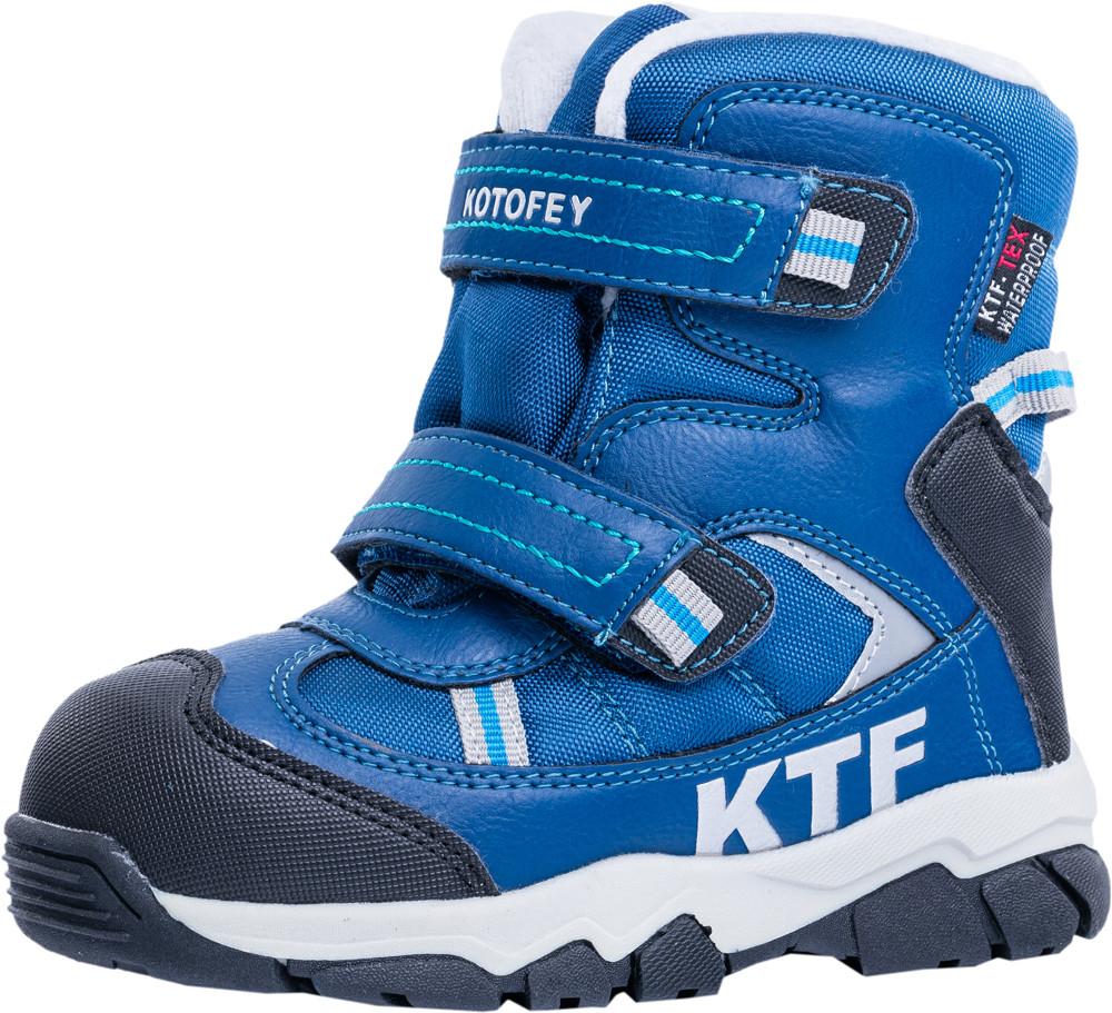 Детские мембранная обувь Kotf-454971-41