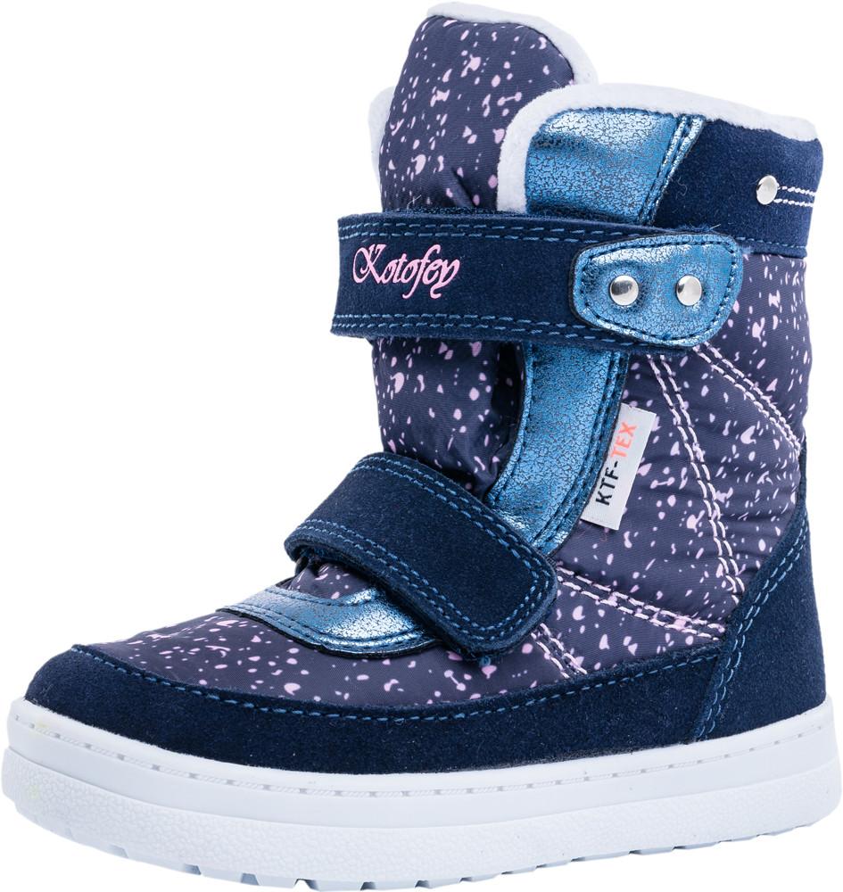 Детские мембранная обувь Kotf-454972-41