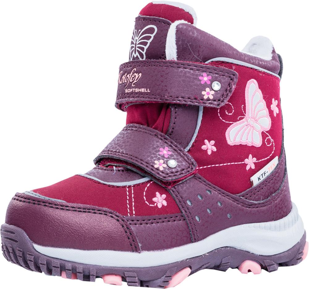 Детские мембранная обувь Kotf-454973-42