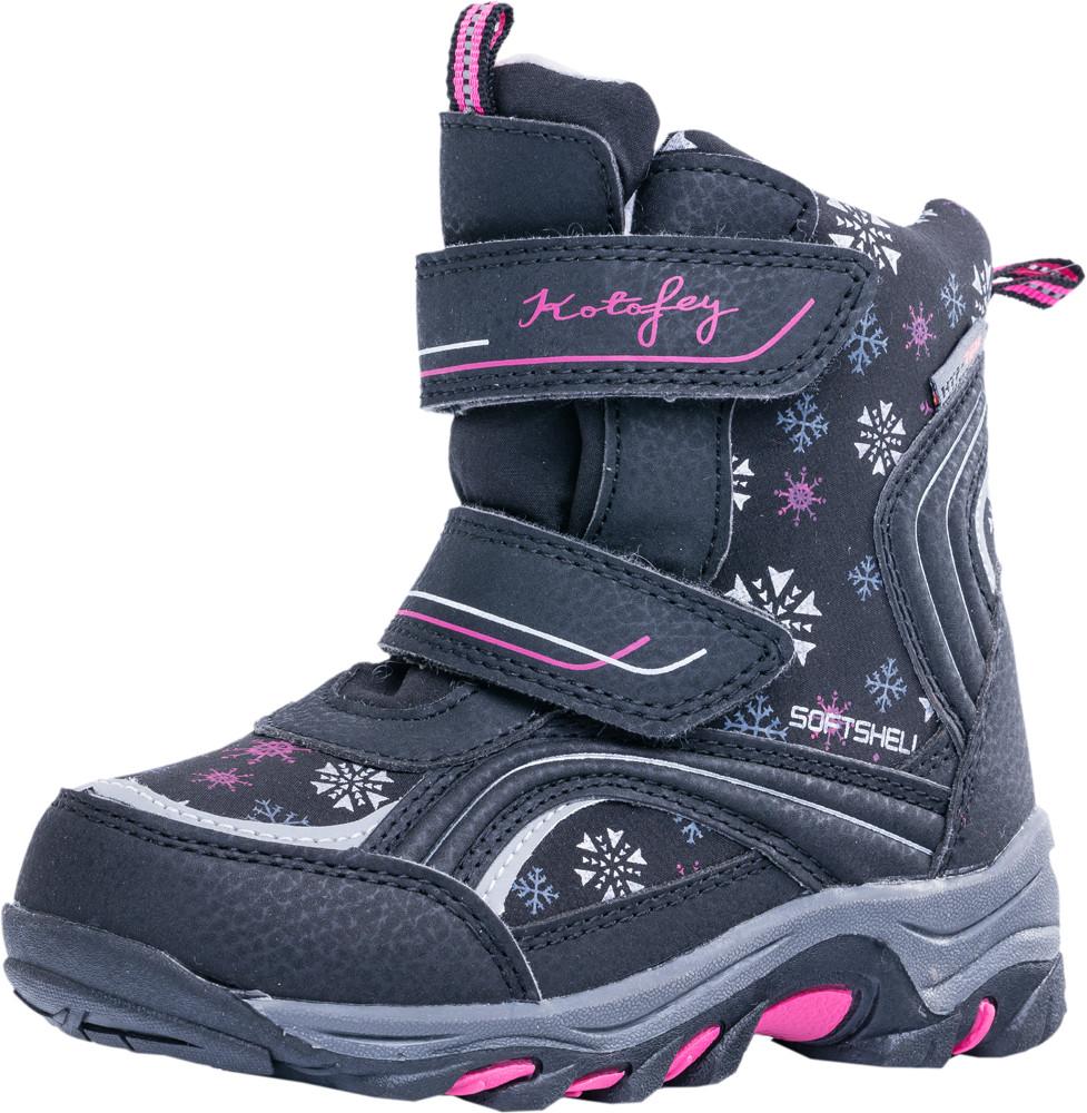 Детские мембранная обувь Kotf-454975-41