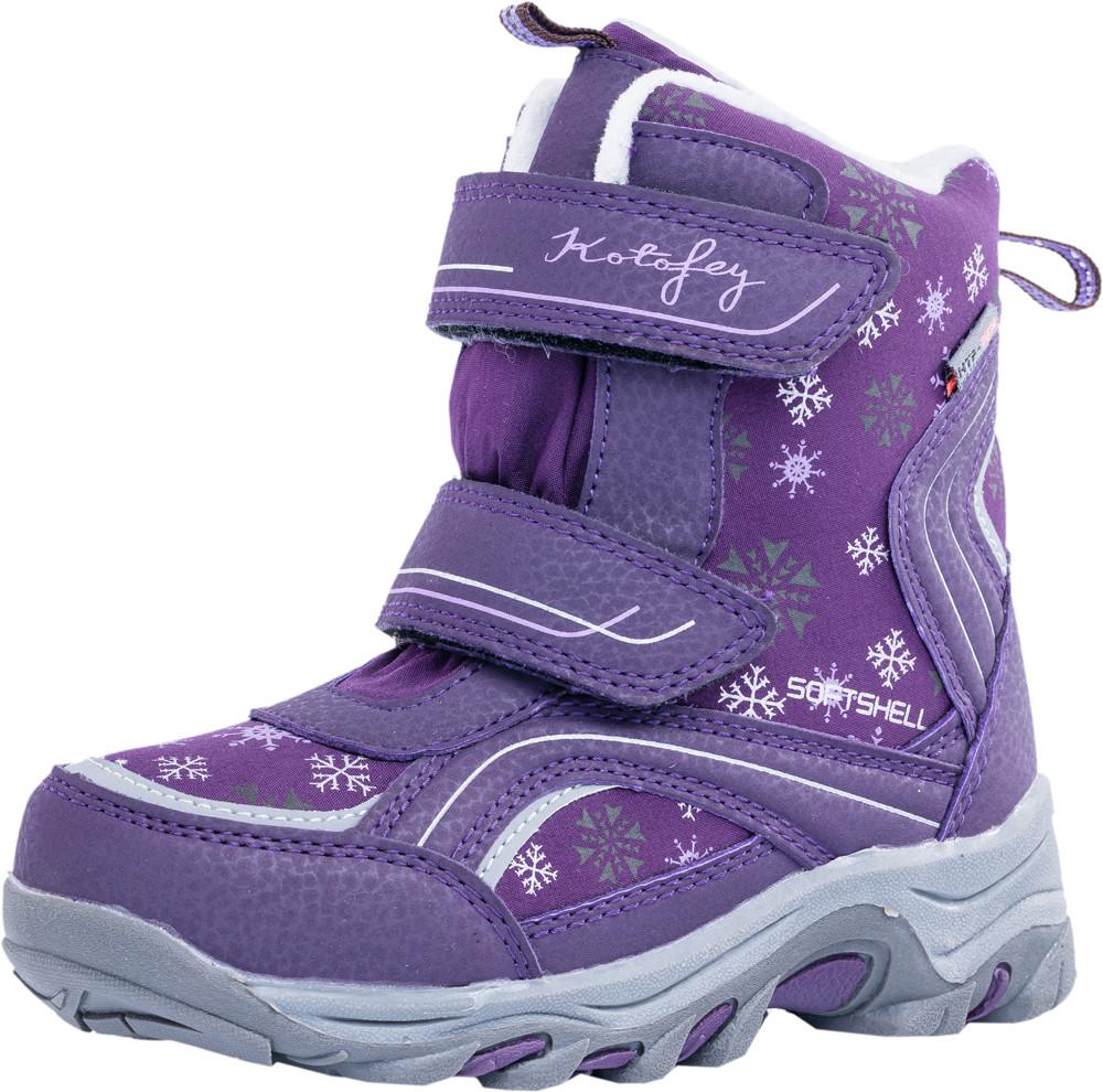 Детские мембранная обувь Kotf-454975-42