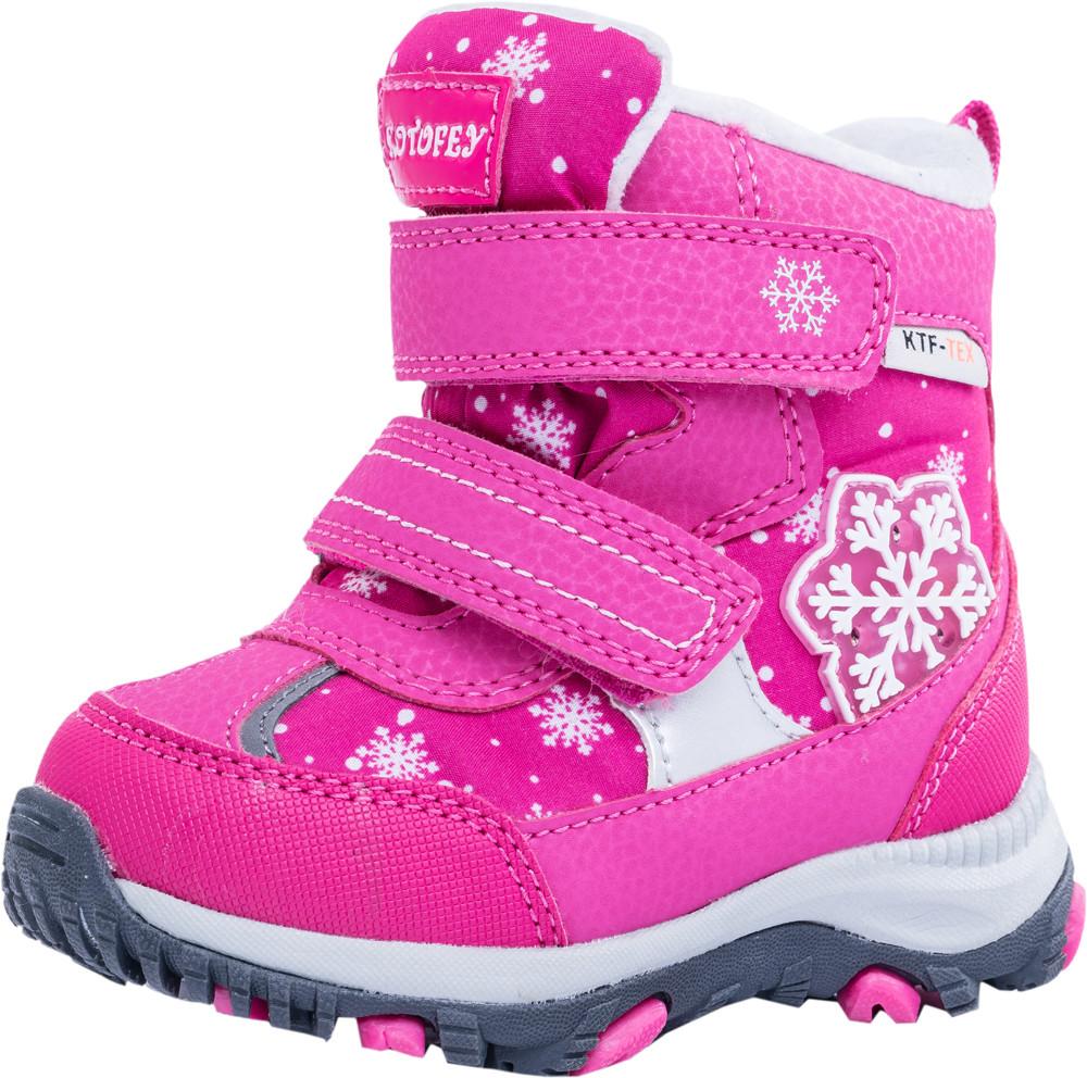 Детские мембранная обувь Kotf-454976-43
