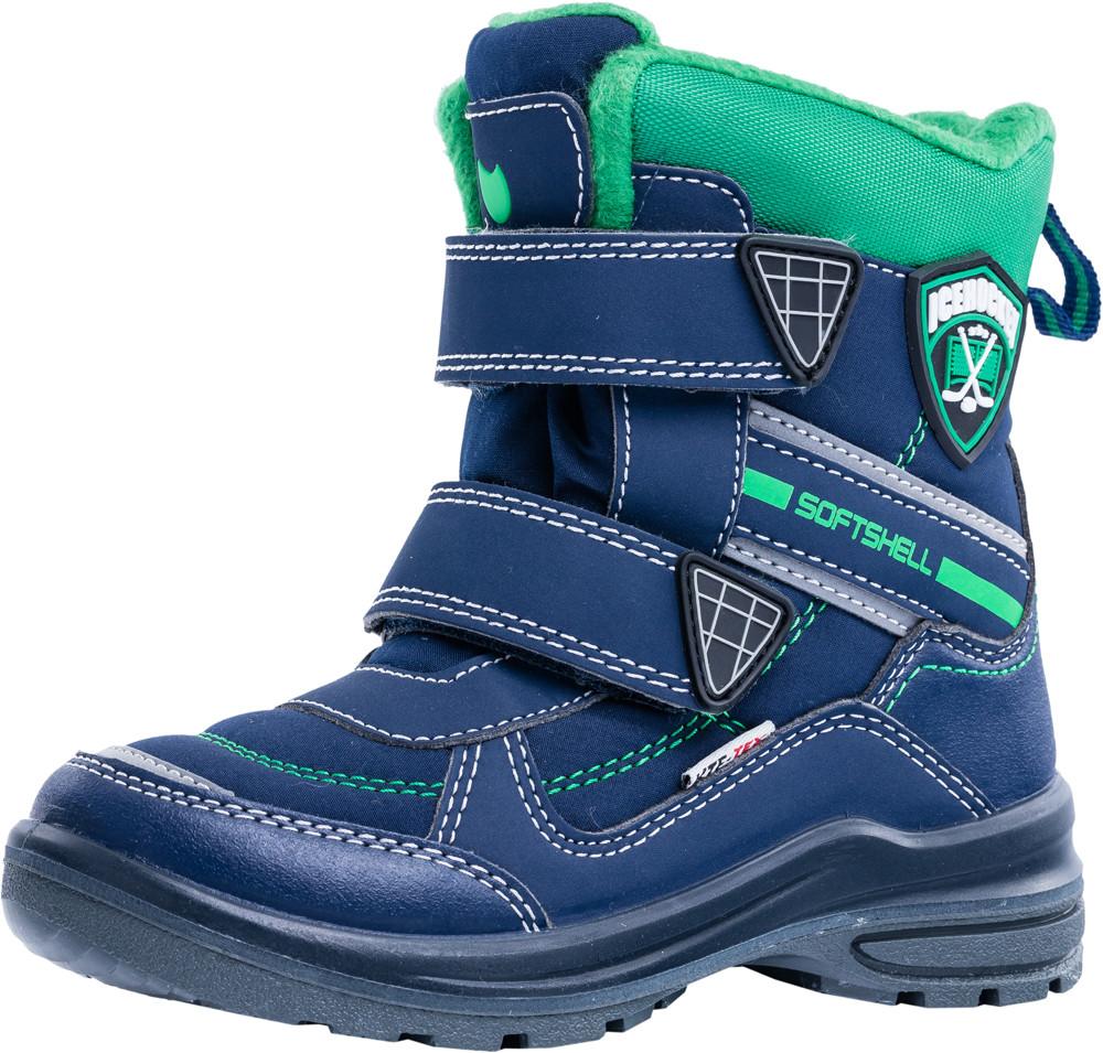 Детские мембранная обувь Kotf-454979-41