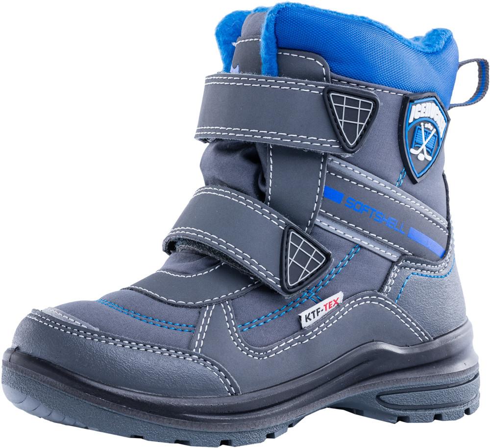 Детские мембранная обувь Kotf-454979-42