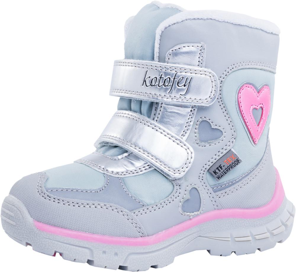 Детские мембранная обувь Kotf-454980-41