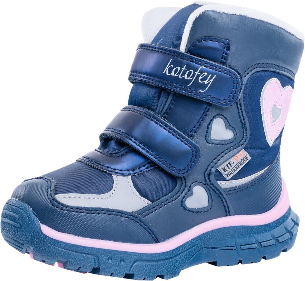 Детские мембранная обувь Kotf-454980-42