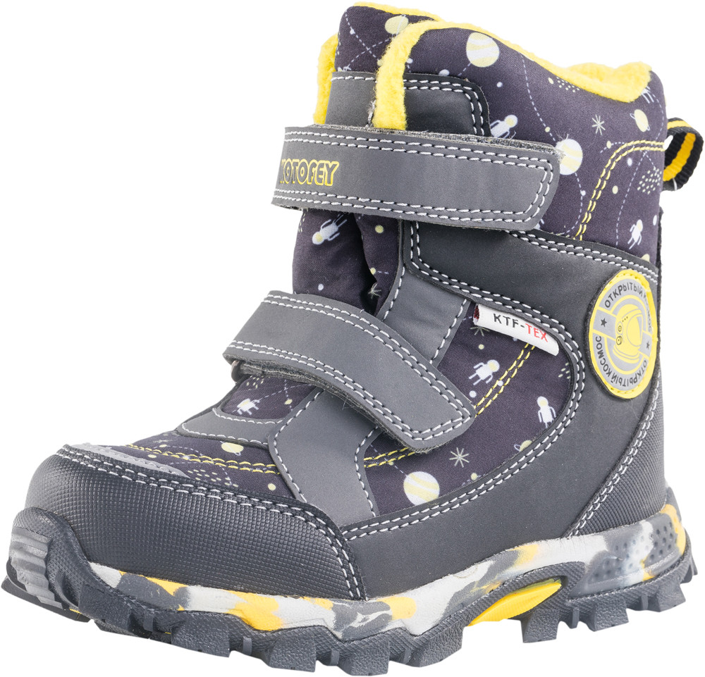 Детские мембранная обувь Kotf-454981-41