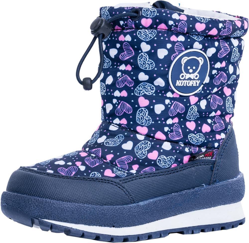 Детские мембранная обувь Kotf-464914-42