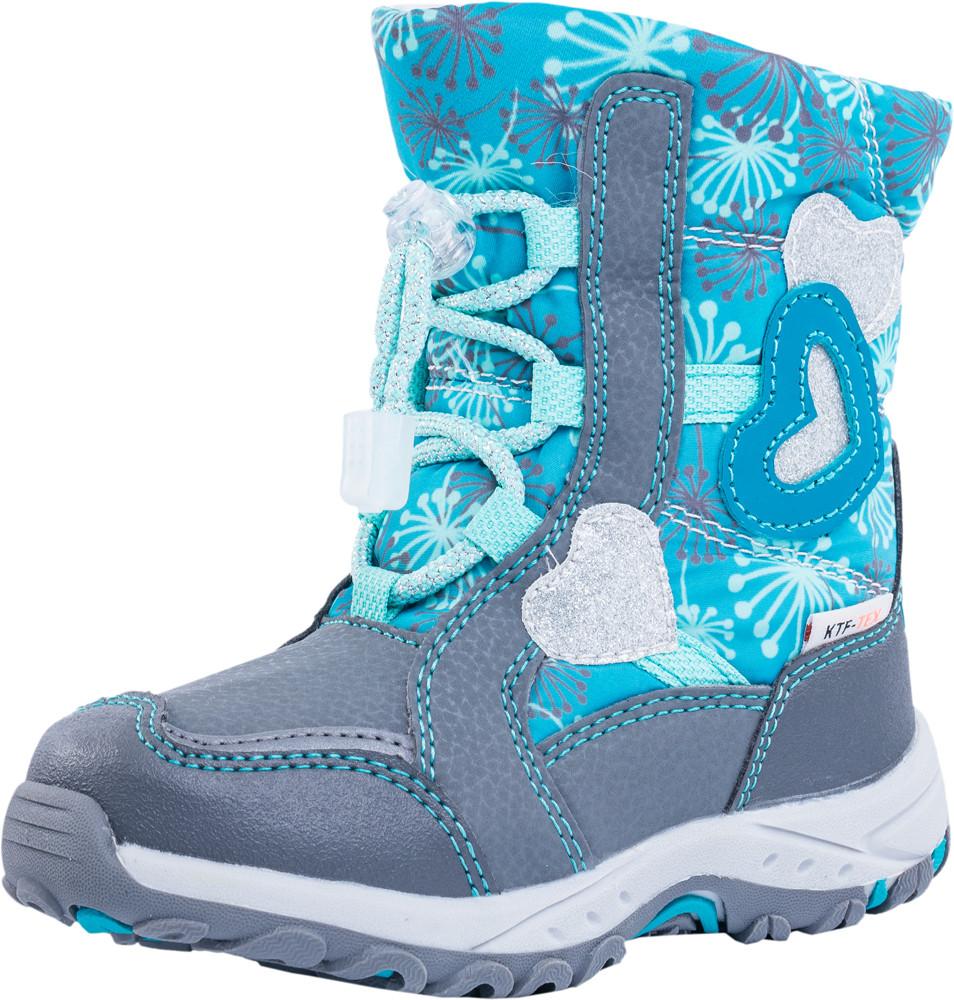 Детские мембранная обувь Kotf-464917-41