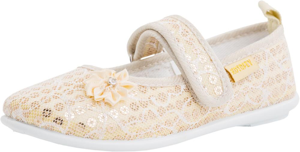 Детские текстильная обувь Kotf-531016-72