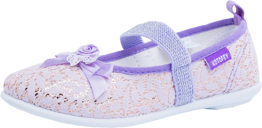Детские текстильная обувь Kotf-531040-71