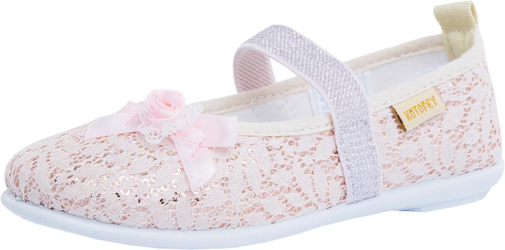 Детские текстильная обувь Kotf-531040-72