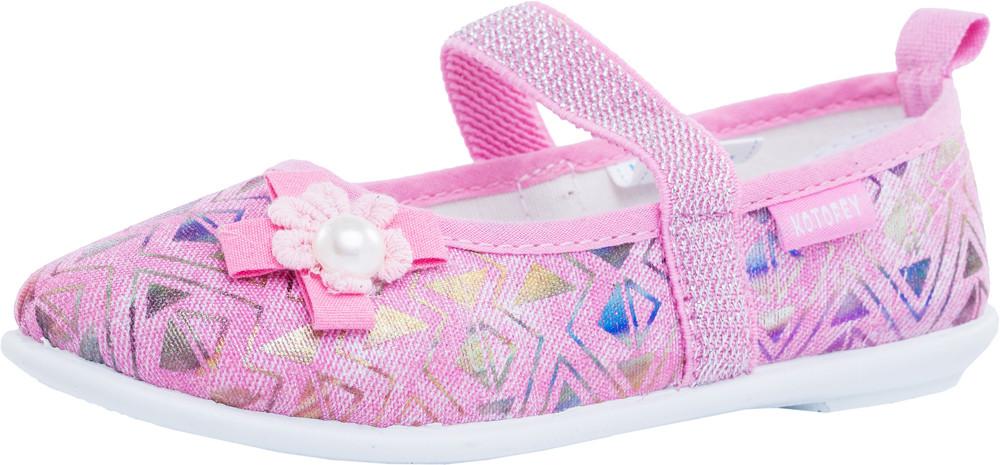 Детские текстильная обувь Kotf-531041-71