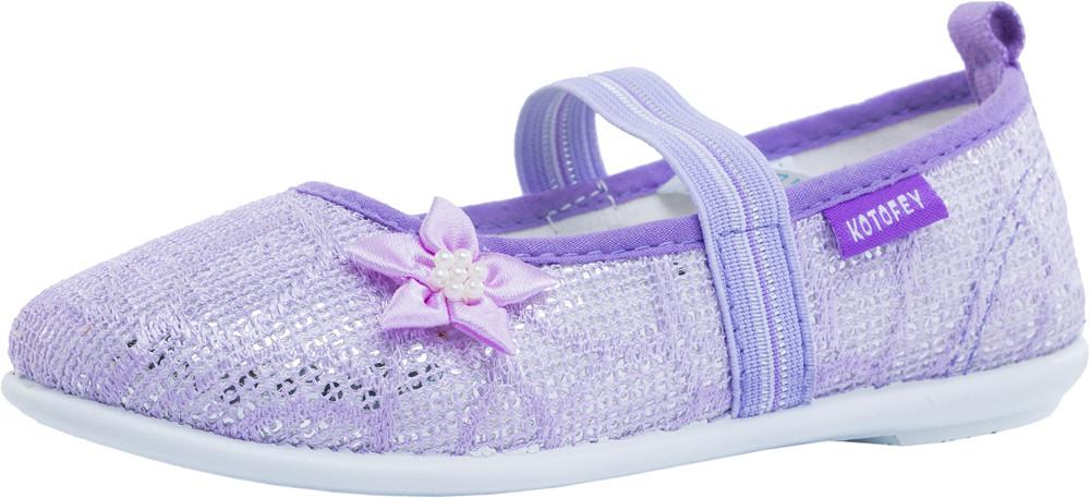 Детские текстильная обувь Kotf-531042-72