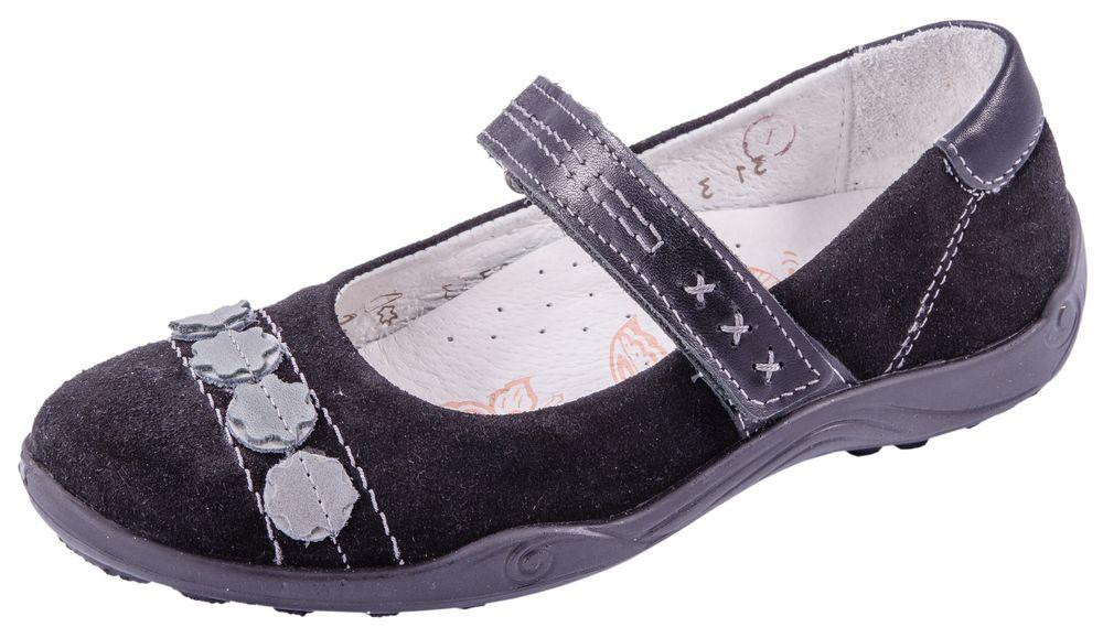 Детские туфли, полуботинки Kotf-532065-21