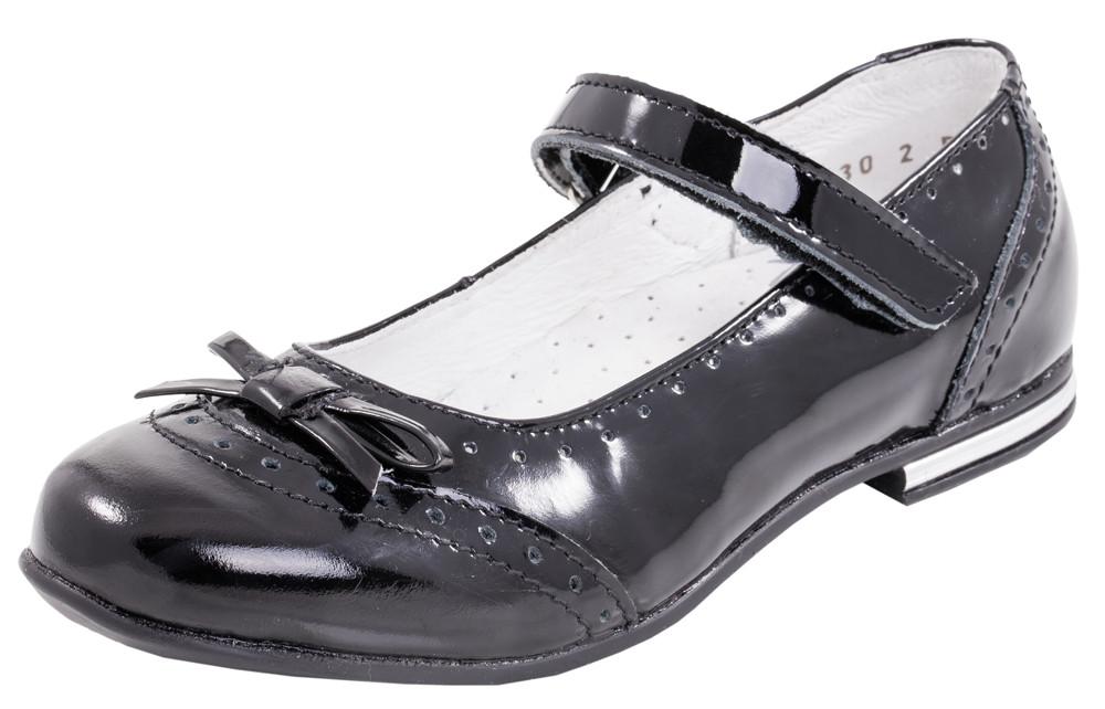 Детские туфли, полуботинки Kotf-532094-21