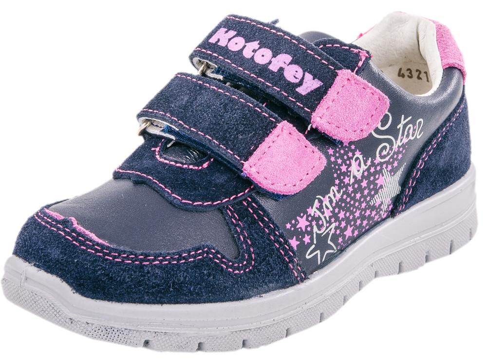 Детские туфли, полуботинки Kotf-532105-21