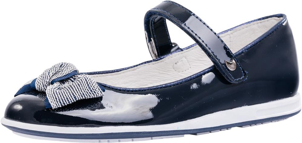 Детские туфли, полуботинки Kotf-532158-21