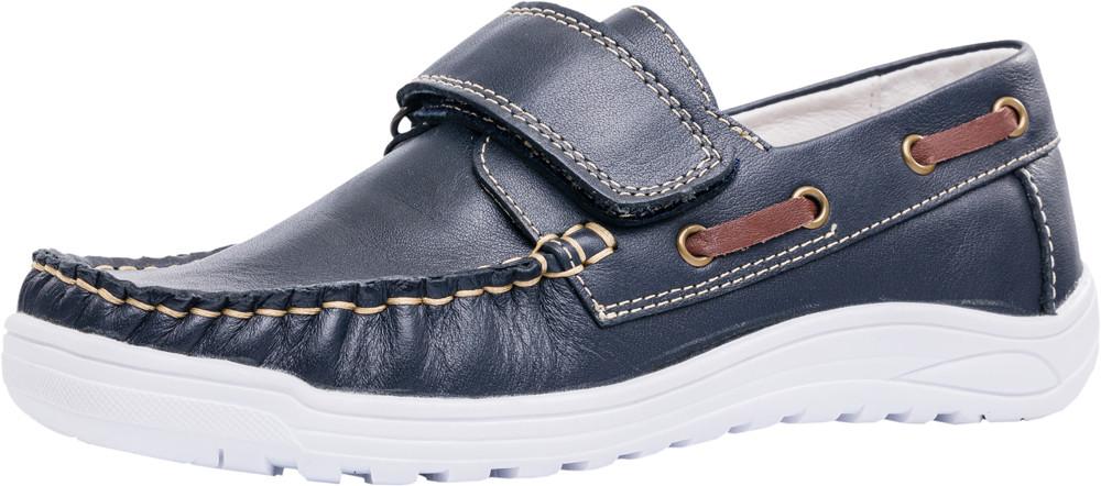 Детские мокасины/туфли, полуботинки Kotf-532165-21