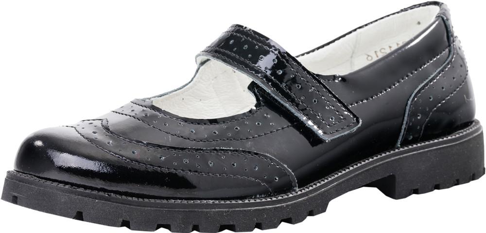 Детские туфли, полуботинки Kotf-532168-21