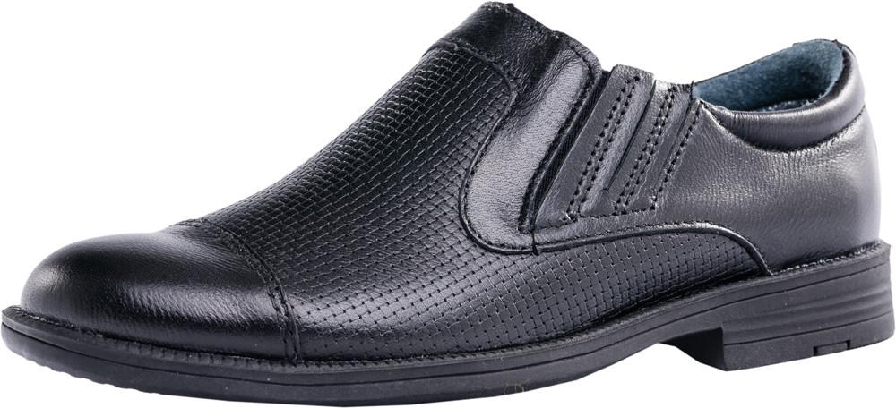Детские туфли, полуботинки Kotf-532169-21