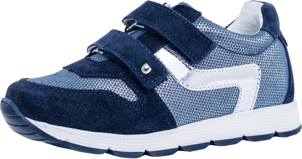 Детские туфли, полуботинки Kotf-532170-21