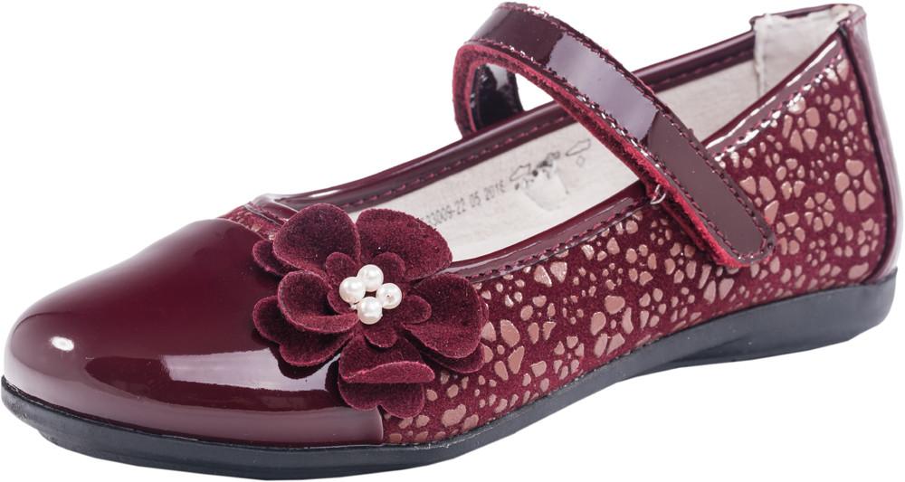 Детские туфли, полуботинки Kotf-533009-22