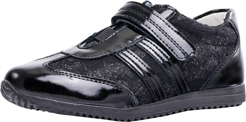 Детские туфли, полуботинки Kotf-534018-21