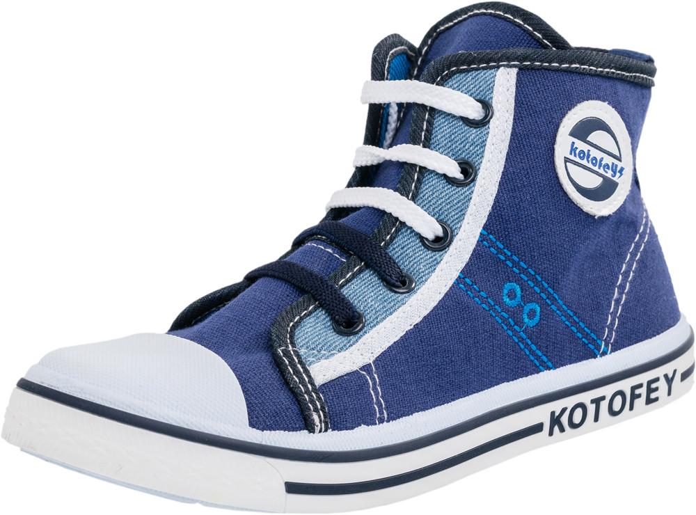 Детские кеды/текстильная обувь Kotf-541004-11