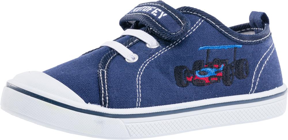 Детские кеды/текстильная обувь Kotf-541023-12