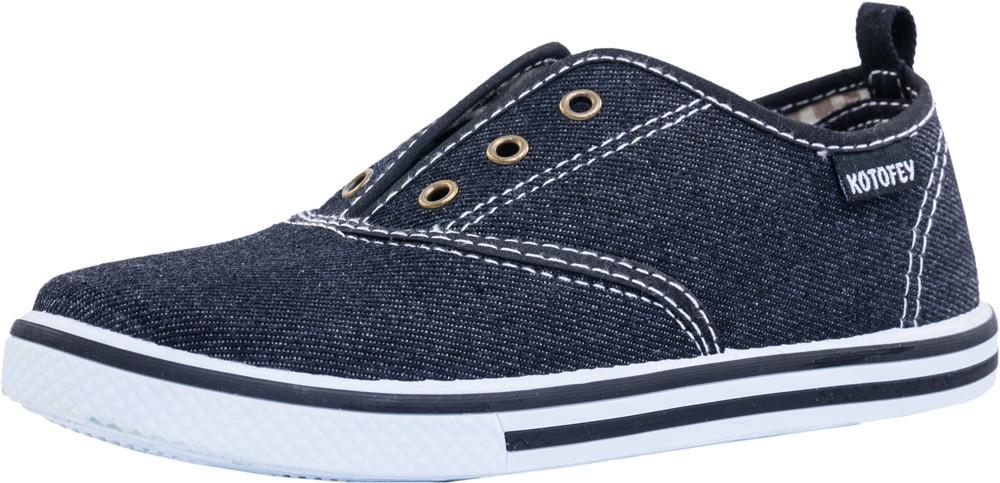 Детские кеды/текстильная обувь Kotf-541025-11