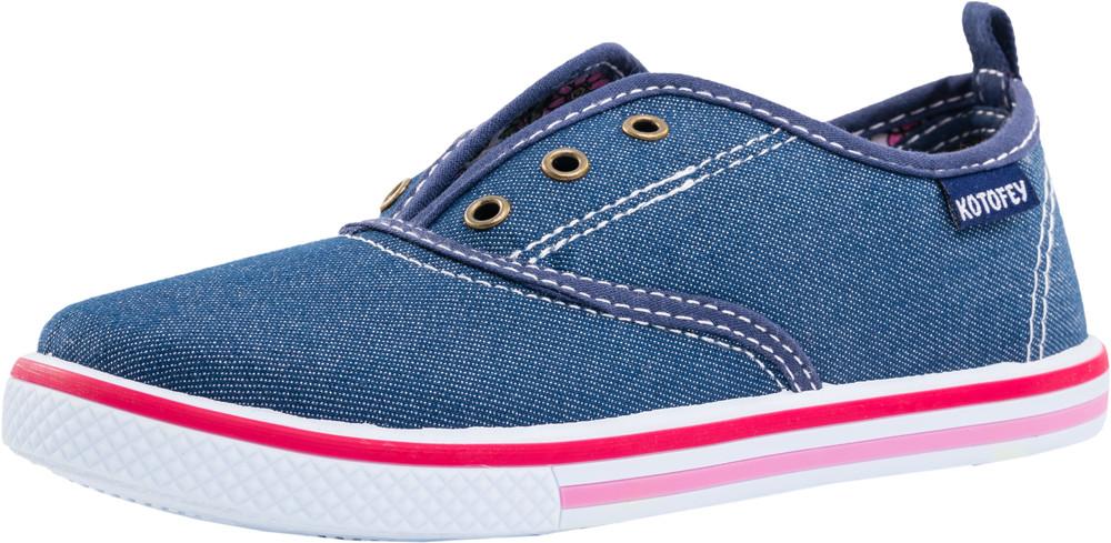 Детские кеды/текстильная обувь Kotf-541028-11
